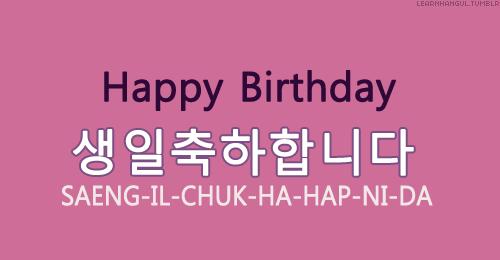 170 Korea 한국 Hanguk Ideas Learn Korean Korean Language Korean Words