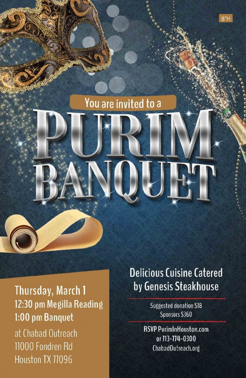Related image Invitations, You are invited, Purim seudah