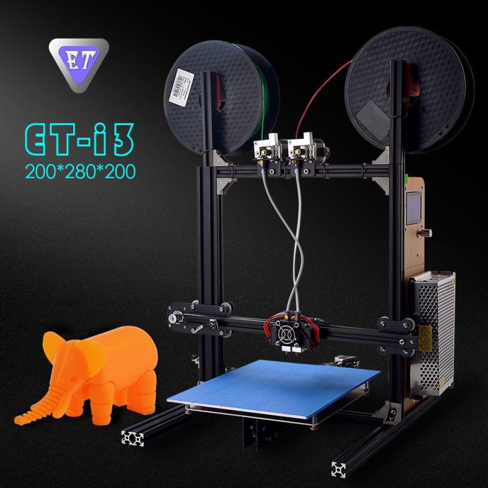 2018 ET New 3D Printer i3 DIY Kits Aluminum Parts Double