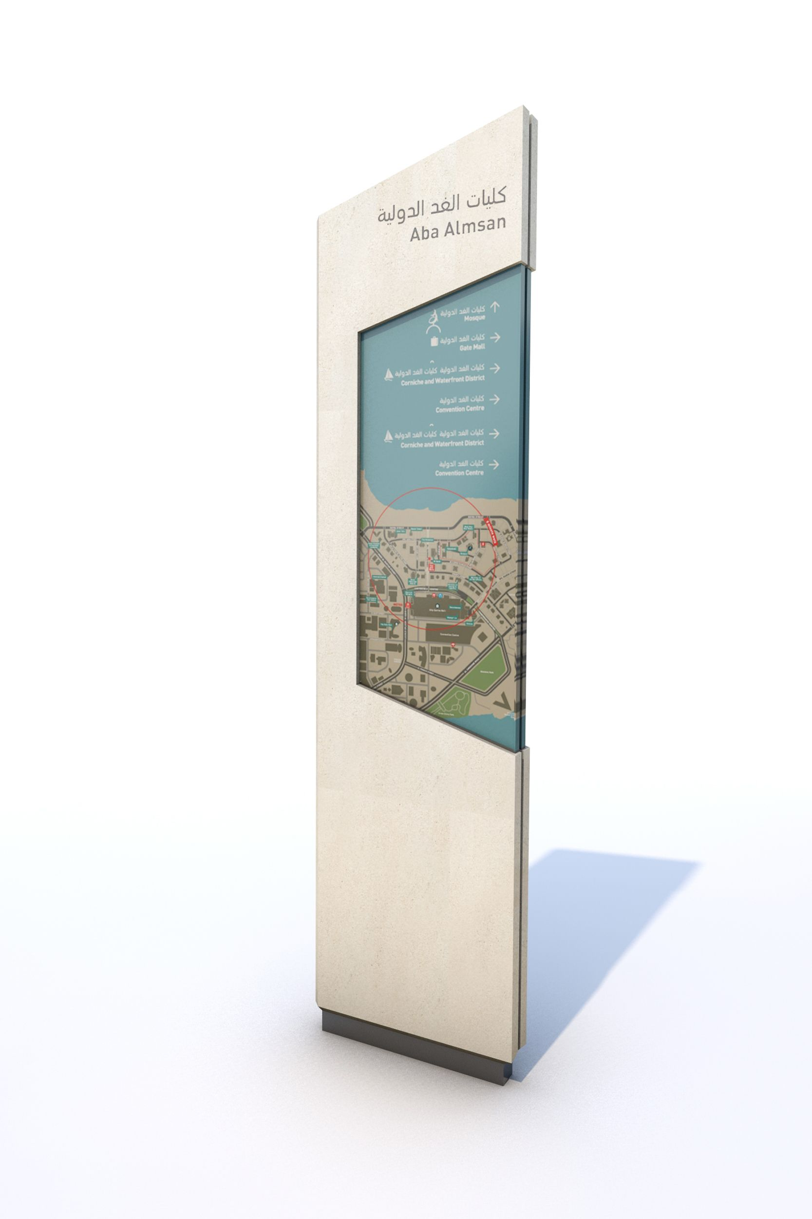 Slim Angled Sign Structures Designed To Encourage Pedestrian Movement Wayfinding Signage Design Wayfinding Signage Design Wayfinding Signs
