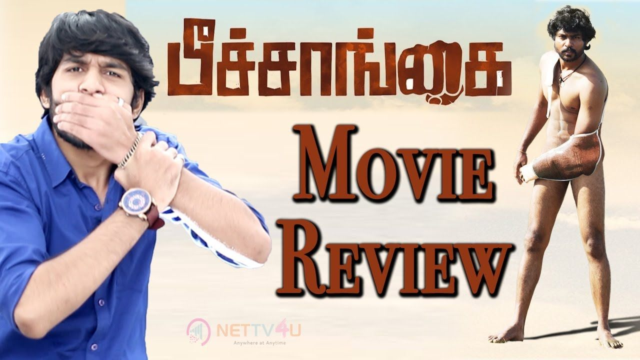 Peechankai Aka Peechaankai Movie Review By Review Raja  Left Hand