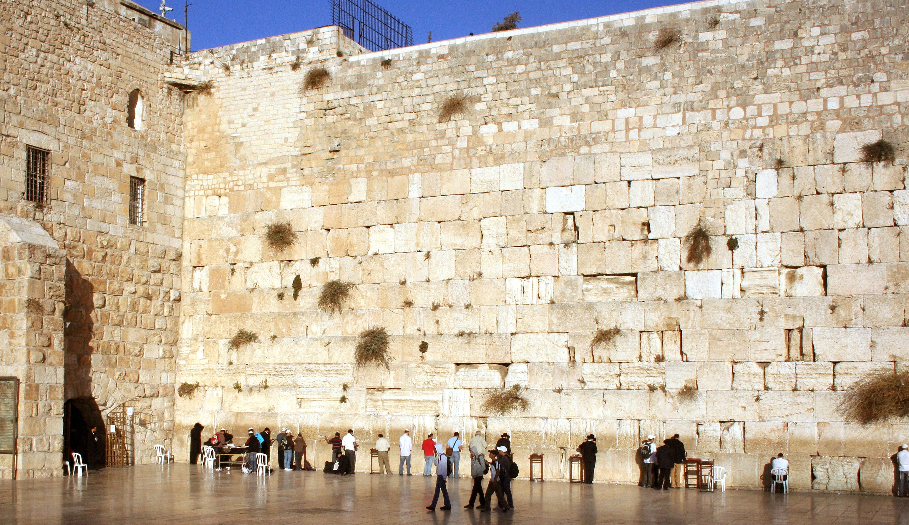 why are walls important Answer: the answer to why it was important to rebuild jerusalem's walls is found  in nehemiah 1:3 some jews who visited jerusalem returned to persia and.