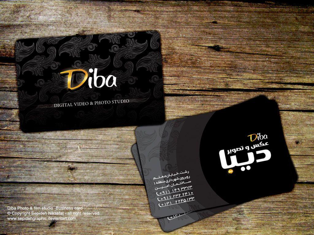 Diba photography business card by ~Sepinik on deviantART http ...