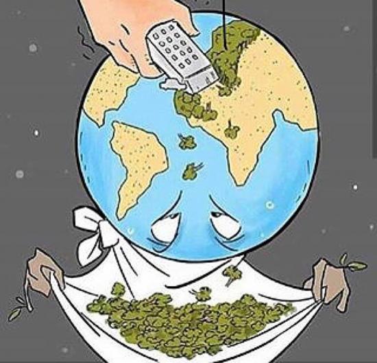Dünya... #grafiktasarım