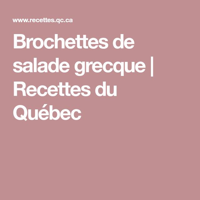 Brochettes de salade grecque | Recettes du Québec