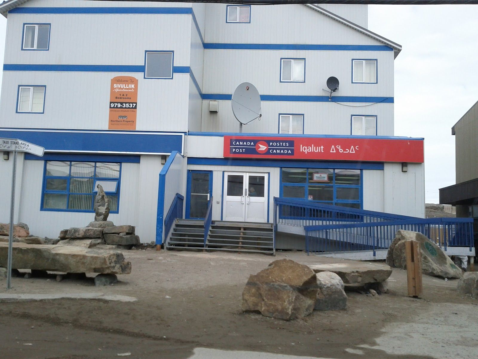 Blog: Iqaluit I never got a good picture of the post office while I was there! check out this blog for more pics of this beautiful town