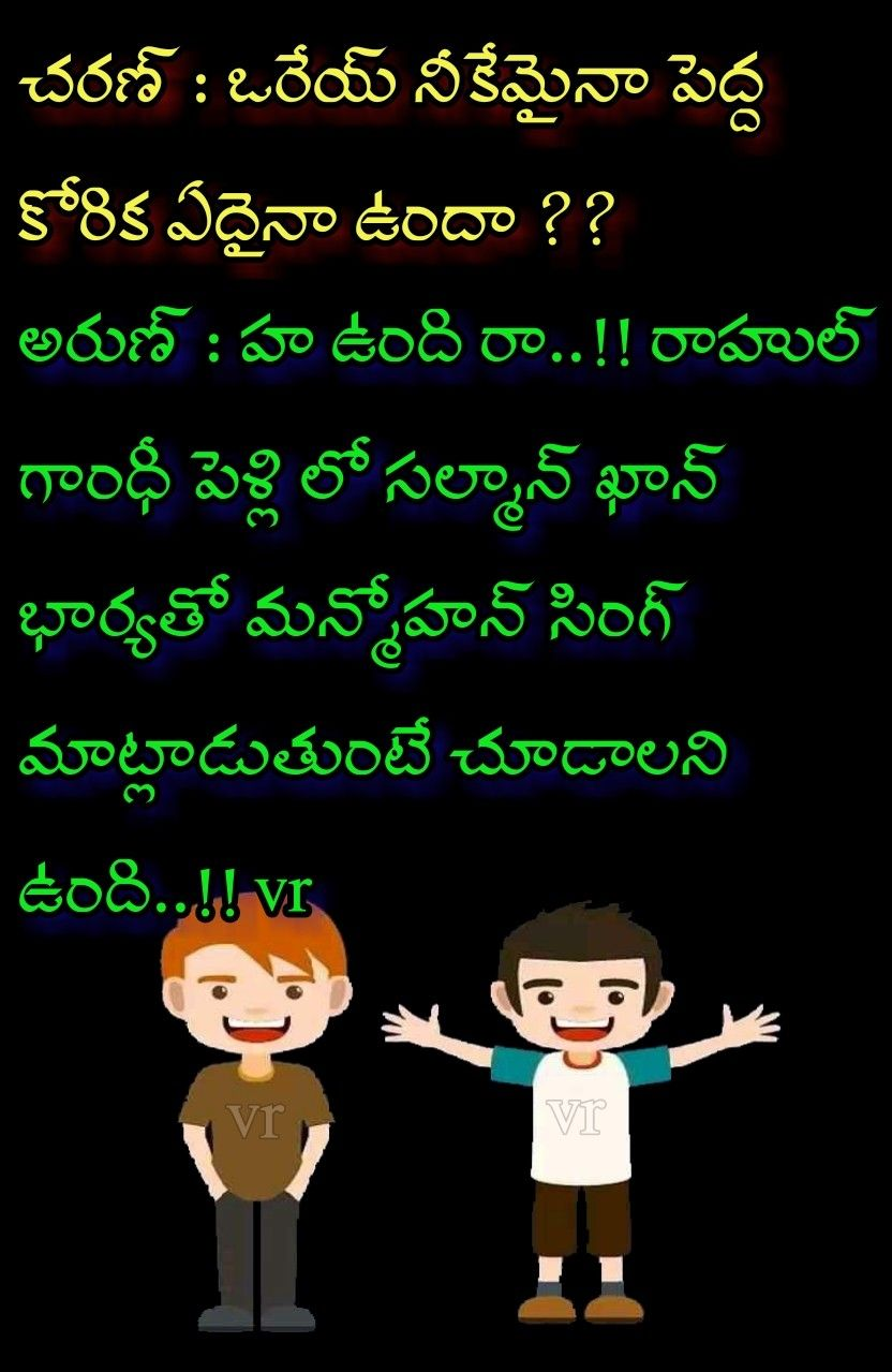 Pin by Vandana on my own creative Love failure, Telugu