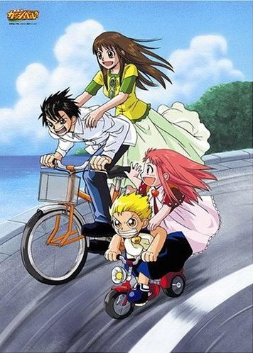 ガッシュ3 Aww Yeaaaaah Pinterest Zatch Bell Belle And Anime