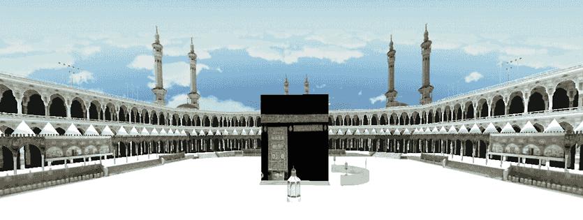 Umrah Banner: UK's Trusted Hajj And Umrah Travel Agent