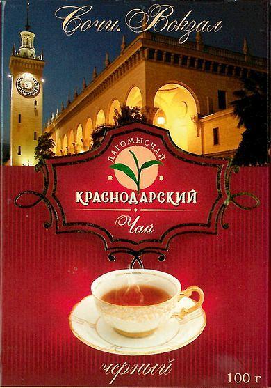 Sochi travel guide - Wikitravel