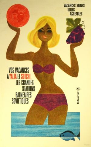 Intourist Yalta and Sochi, 1960s , Russia, Vintage travel beach poster #essenzadiriviera - www.varaldocosmetica.it/en