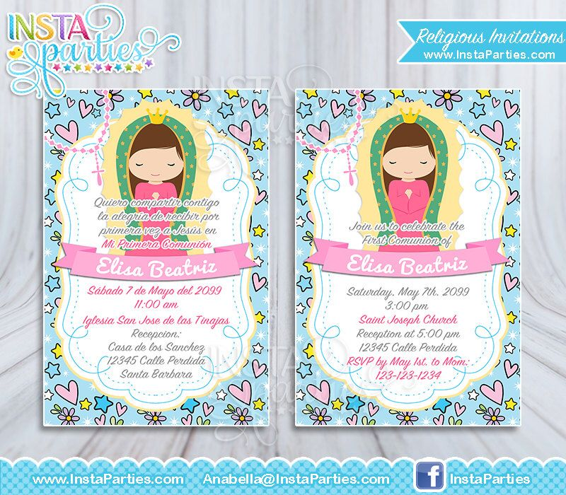 First Communion Invitations Nina Virgen Virgencita Lupita Guadalupe Baptism Con With Images Communion Invitations Girl Baptism Invitations Girl First Communion Invitations