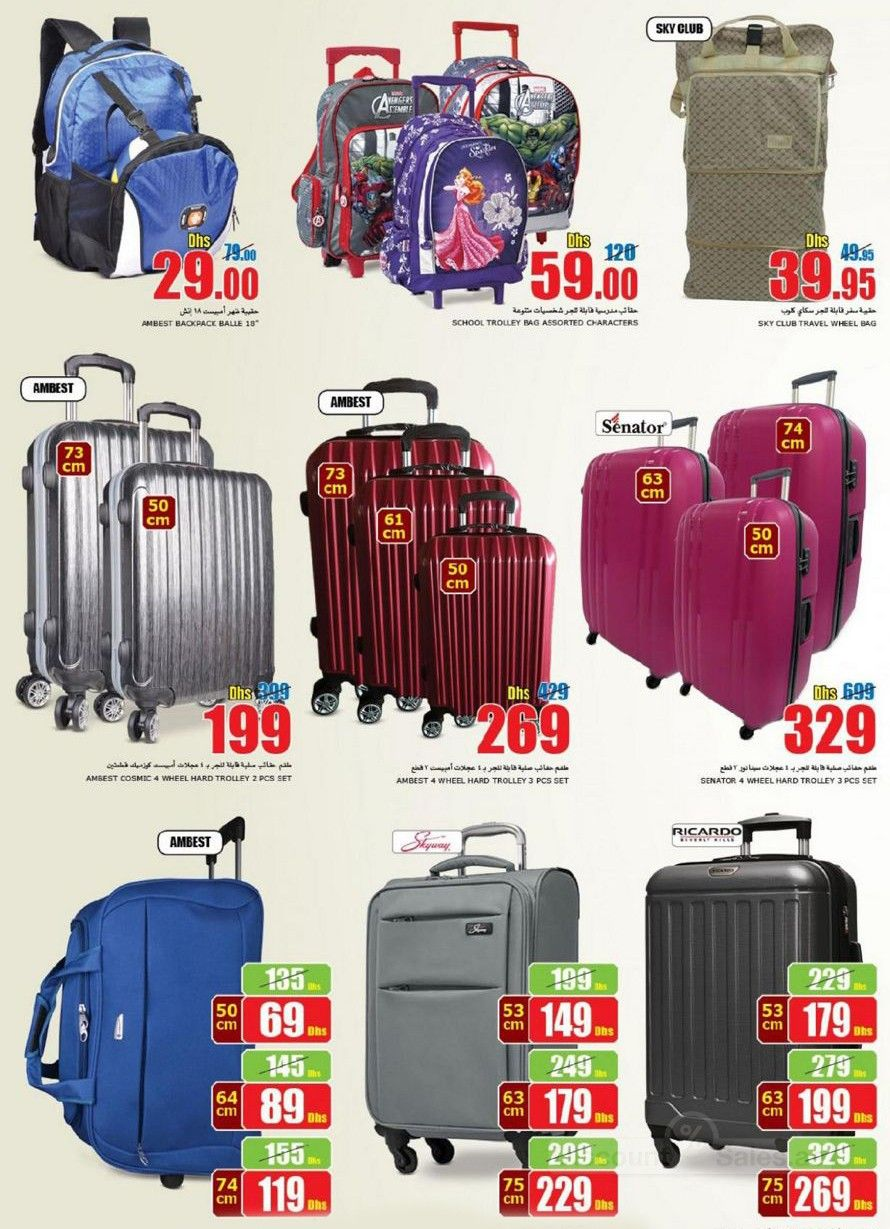 c6e7e1bc281a Assorted trolley & travel bags on Sale @ Hyperpanda | Discount Sales ...