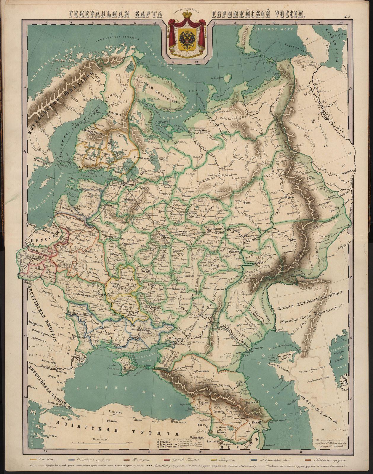 Podrobnyj Atlas Rossijskoj Imperii 1860 Starye Karty Karta