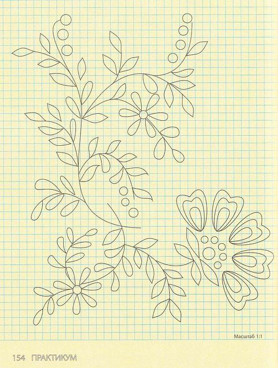 Gallery.ru / Фото #61 - Живописная вышивка гладью. Основы мастерства ...
