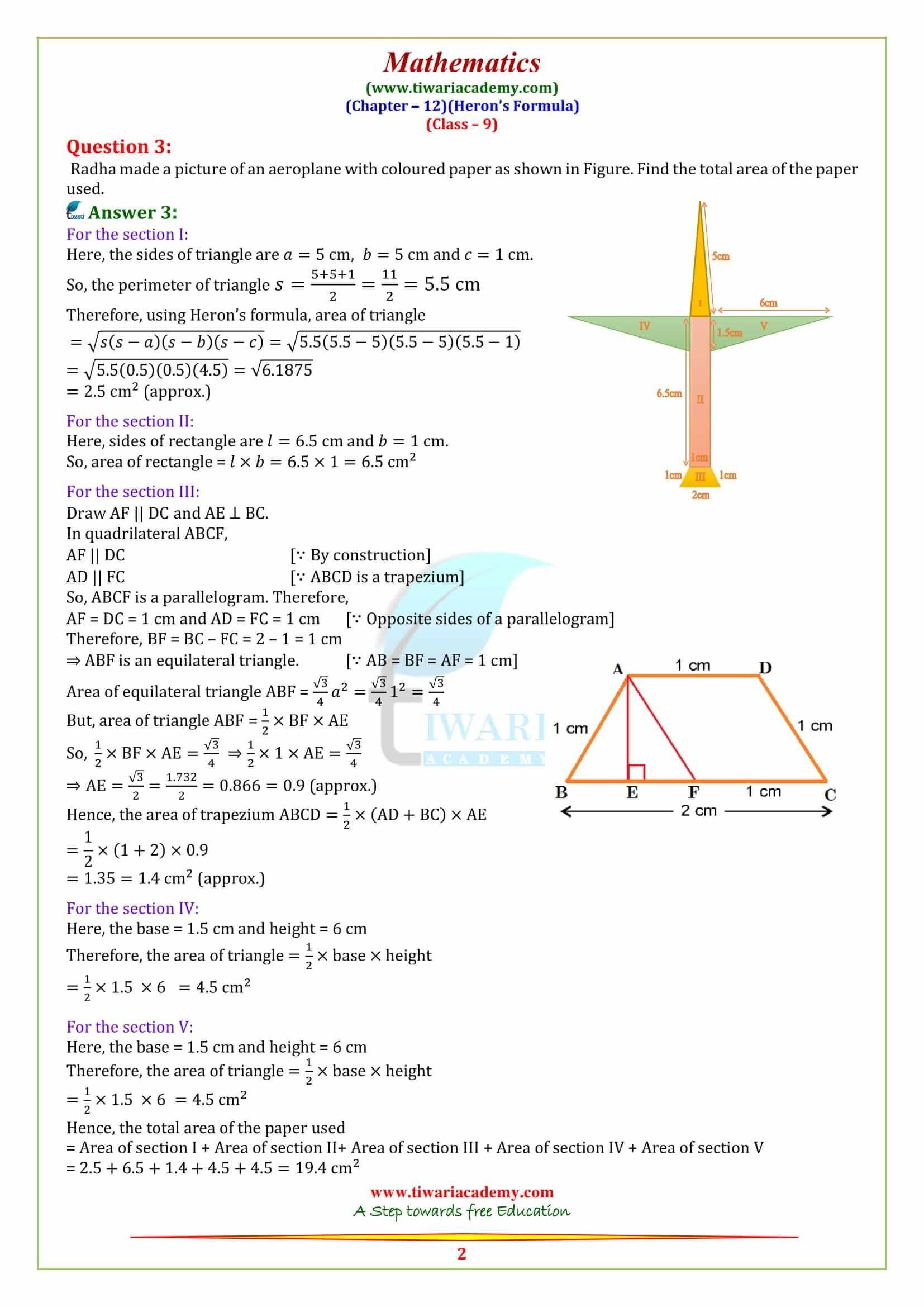 Class 9 Maths Heroens Formula Math Mathematics Class [ 2339 x 1654 Pixel ]