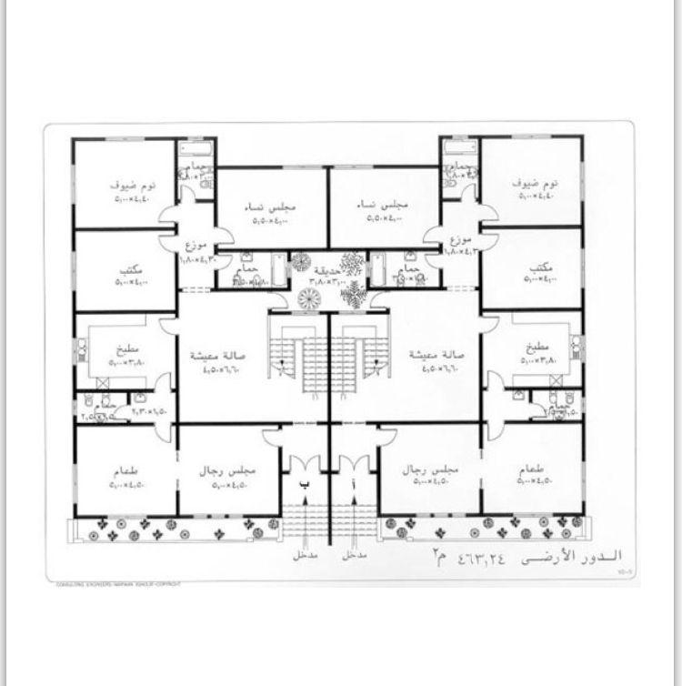 الدور الأرضي لفلل دوبلكس نظام شقق E المساحة الإجمالية تقريبا 500 متر Architectural House Plans House Floor Design House Flooring