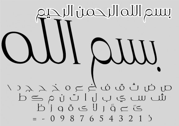 Free Download Arabic Fonts by Yahya Tahery - Khat Kaligrafi