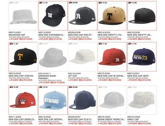 43bec90fa7f NITRAID s NEW ERA 59Fifty Fitted Baseball Cap Closeout Sale ...