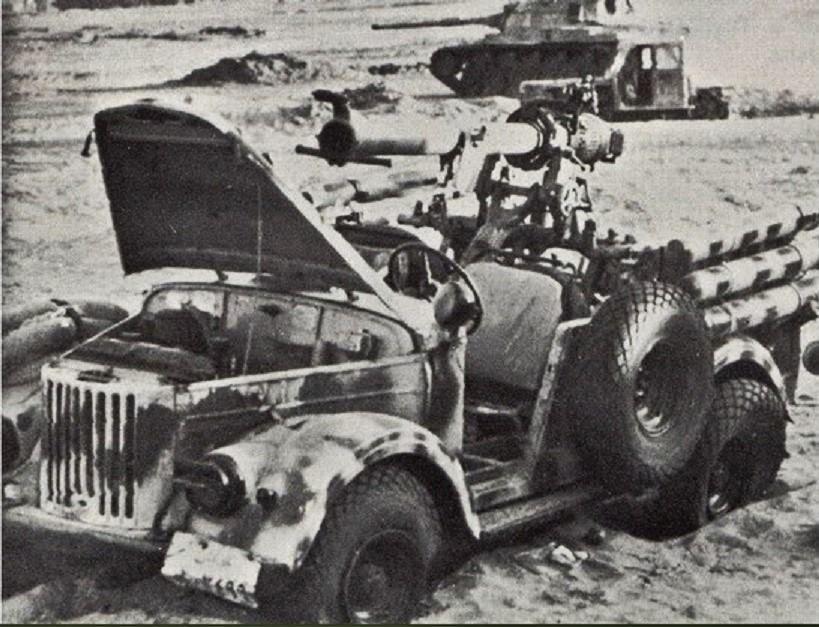 Image result for yom kippur war