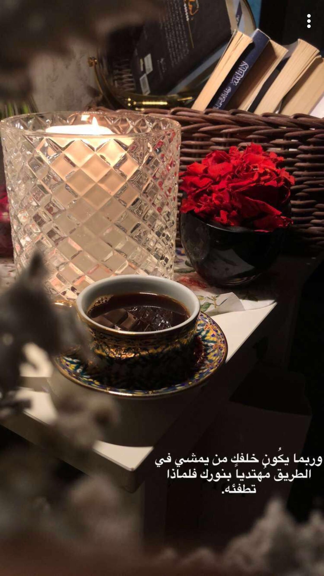 قروب ٢٩ ابريل ١٨ Arabic Quotes Cover Photo Quotes Bff Gifts