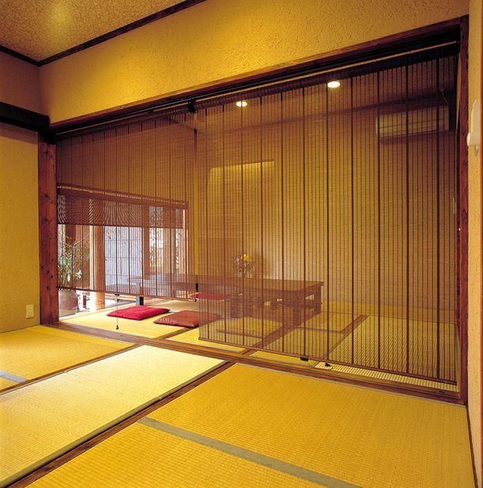 ロールアップ 巻き上げ タイプ 日本家屋 現代風インテリア