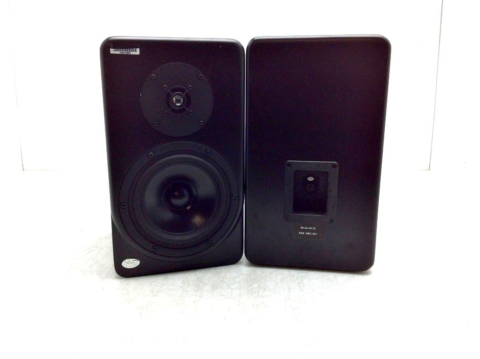 Speakers and subwoofers on GovLiquidation.