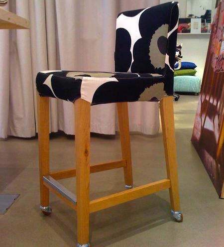 Design It Yourself Henriksdal Wheelie Stool With Wheels Stool