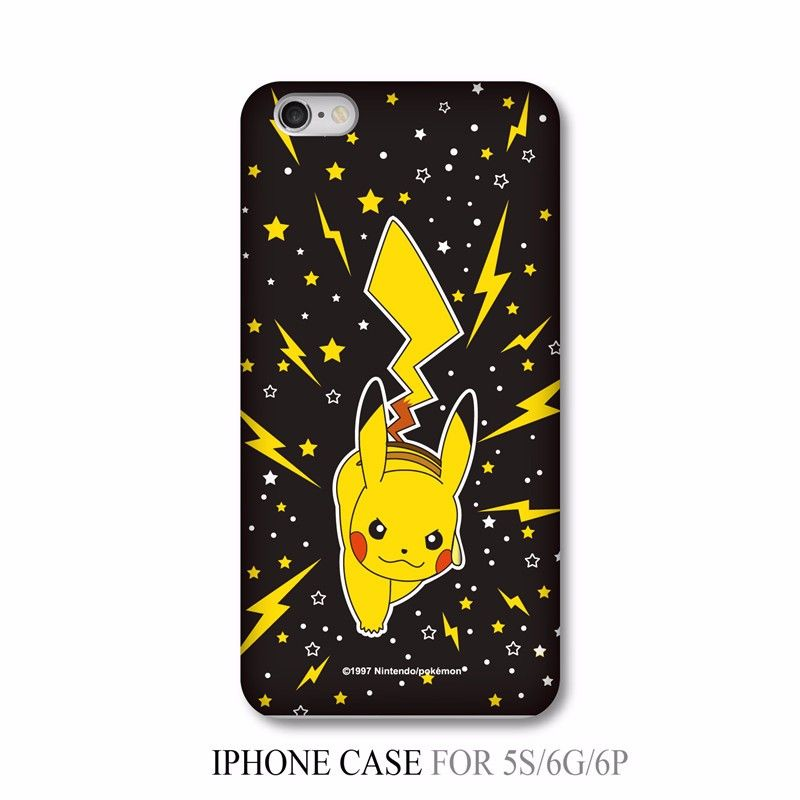 Buy beeci cute matte hard case for iphone