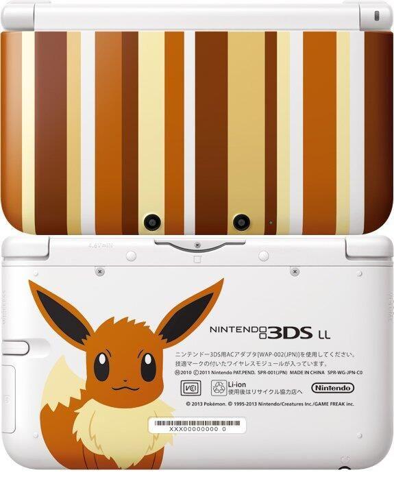 Eevee 3DS LL
