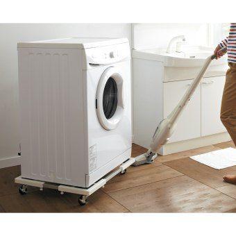 耐荷重約150kgの頑丈さで人気 洗濯機パンのないランドリーに 移動が楽になる洗濯機置き台 掃除や排水溝点検の時にも便利 組立簡単 洗濯機サイズに合わせて使える洗面所の売れ筋アイテム 無印良品の家 洗濯機 洗濯機まわり 収納