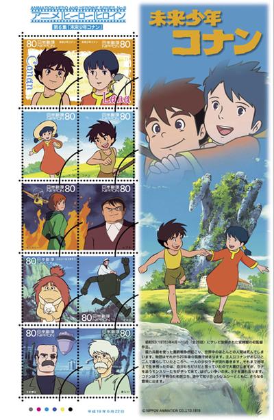 Conan il ragazzo del futuro Wikipedia Cartoni animati