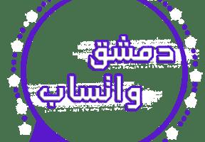 مصري واتساب 2020 اخر تحديث V20 تحميل مصري واتساب ضد الحظر Egyptian Whatsapp Download Free App Free Apps Free Download
