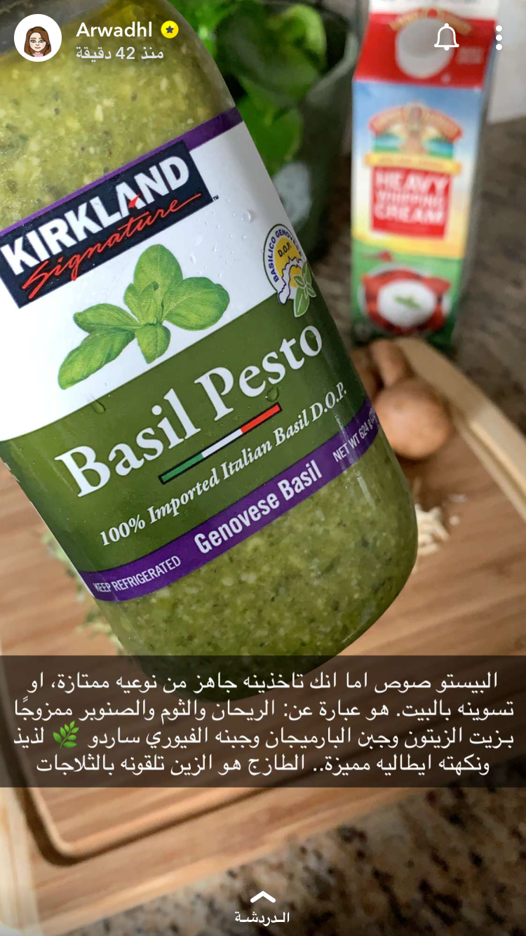 Pin By Hdosh On Food Food Receipes Arabic Food Healthy Recipes