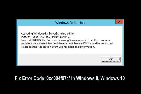microsoft office 2013 activation error code 0xc004f074