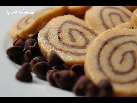 يوميات شري طريقة عمل حلي حلزوني بالبسكويت والشكولاته سهل وبسيط Easy Cake Cake Recipes Food