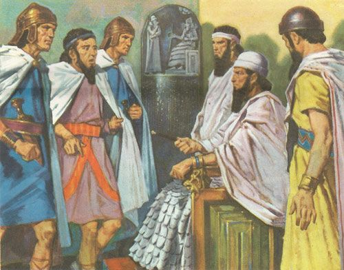 hammurabis law what is just However, the code is also much more complex than just describing offenses and punishments  games inspired by the second law in the code of hammurabi.