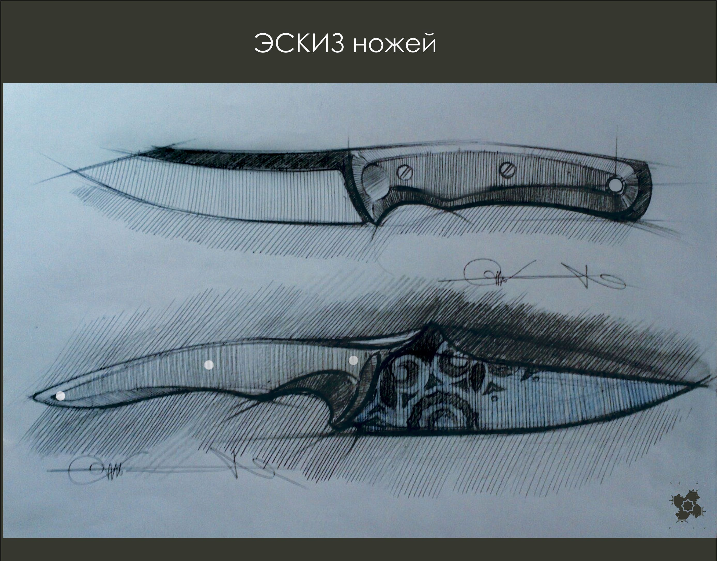 knife drawing designs - HD 2775×2172