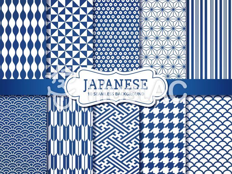 シンプルな和柄パターンセット(青) | 和 デザイン, 和柄 壁紙, 和柄