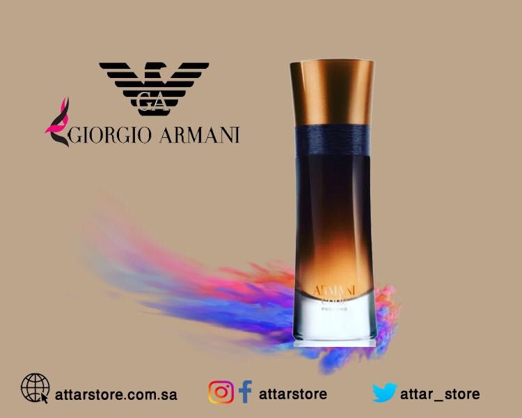 Gr Armani Code Profumo عطر م ناسب للأمسيات أنيق لـ الرجال تتكون م قدمته من اليوسفي والتفاح مع نوتة الهيل المحببه وقل Perfume Giorgio Giorgio Armani