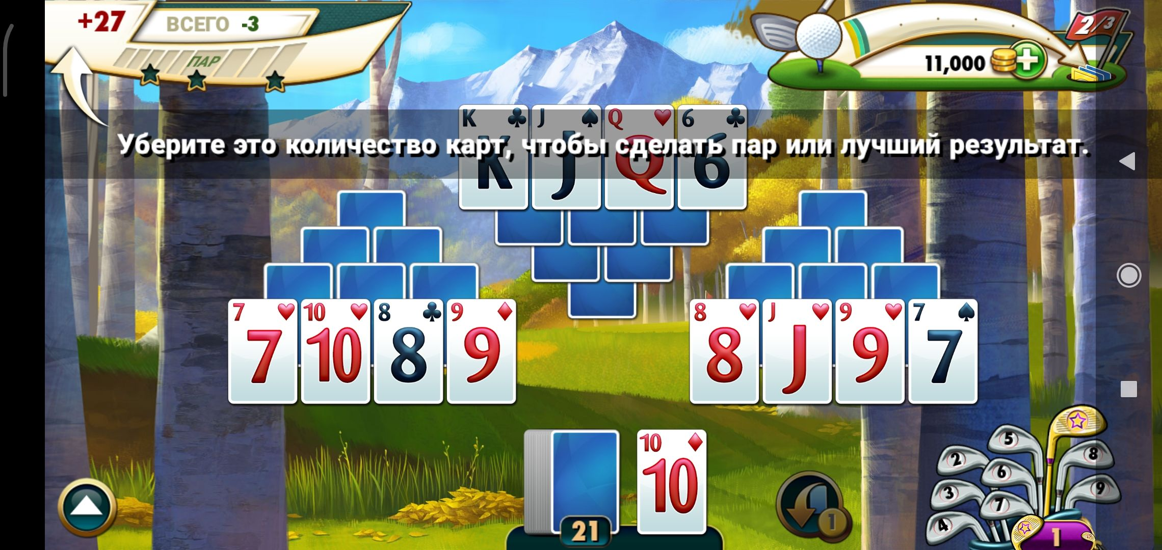 Fairway solitaire in 2020 solitaire card game solitaire