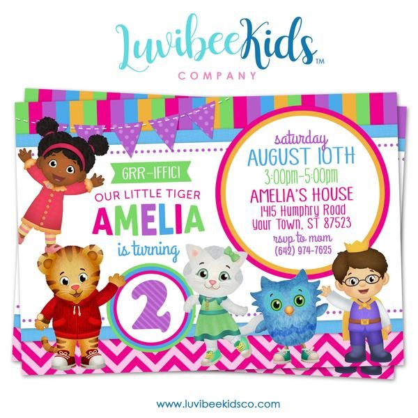 Printable Party Invitations More In The Online Store Check Out My Selection Of Birthday Baby Shower For Your Event