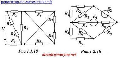 Решения задач по элетротехнике решение задач саратов