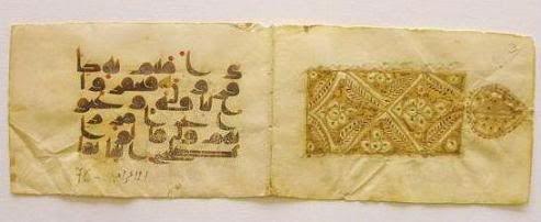 مخطوطة قرآنية مذهبة خط عليها آيات كريمة من سورة يونس من القرن الرابع الهجري