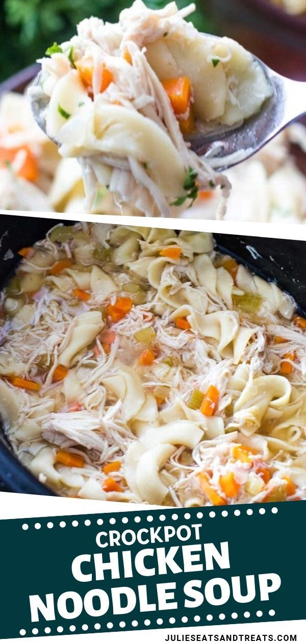 A winter comfort food recipe, this Crockpot Chicken Noodle Soup is a family favorite! It is a delicious, hearty, comforting crockpot recipe for dinner. Save this super easy slow cooker recipe for later! #easycomfortfood