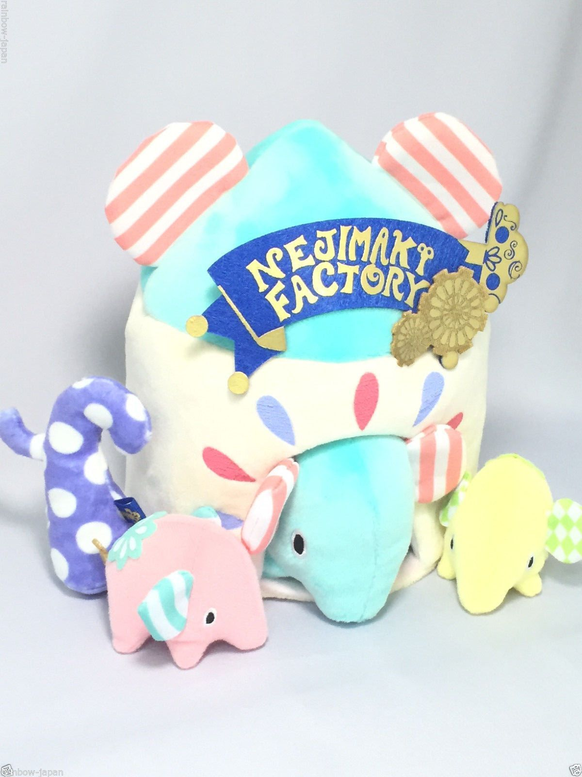 San-X Sentimental Circus Mouton Hometown Set Nejimaki Factory Plush Doll Kawaii