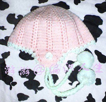 Crochet pink hat ♥LCH-MRS♥ with diagram | Mũ móc | Pinterest ...