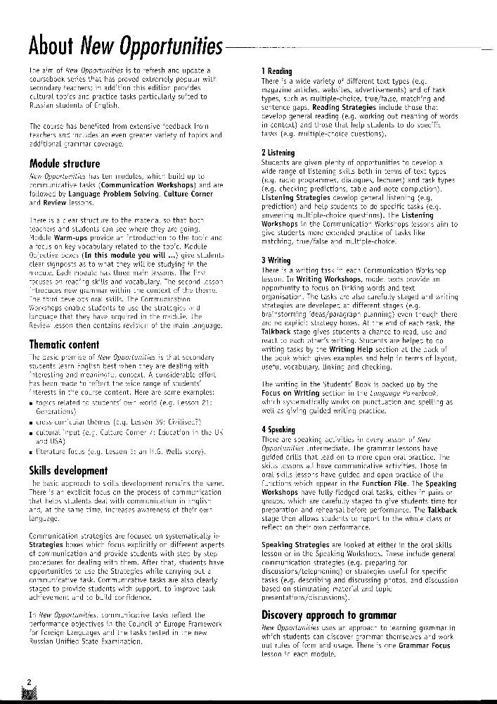 Гдз экономика 5 класс рабочая тетрадь ответы лукьянова