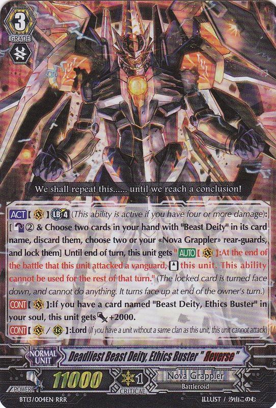 PUNISHMENT DELETOR CARDFIGHT VANGUARD CARD GIERON G-BT08//032EN R