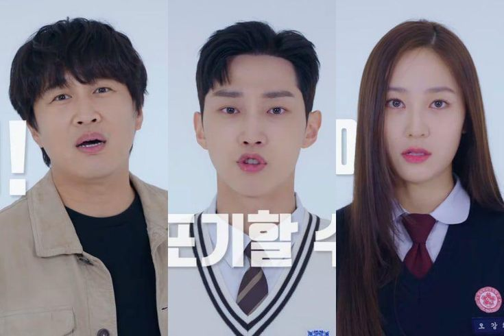 """Watch: Cha Tae Hyun, Jinyoung, And Krystal Are Plucky Professors And Students At """"Police University"""" In New Teaser"""
